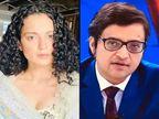 કંગના રનૌત અને અર્નબ ગોસ્વામી વિરુદ્ધ મહારાષ્ટ્ર વિધાન પરિષદમાં વિશેષાધિકારના ભંગનો પ્રસ્તાવ, એક્ટ્રેસના ડ્રગ્સ એન્ગલની તપાસનો આદેશ|બોલિવૂડ,Bollywood - Divya Bhaskar