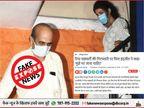 શું રિયાને જામીન ન મળવા બાબતે તેના પિતાએ કહ્યું- મારે મરી જવું જોઈએ? નકલી ટ્વિટર હેન્ડલ દ્વારા ફેલાવવામાં આવી અફવા|ઈન્ડિયા,National - Divya Bhaskar