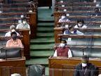 સરકાર 18 દિવસના મોનસૂન સત્રનો સમય ઘટાડી શકે છે, સાંસદો અને મંત્રીઓ કોરોના પોઝિટિવ આવતા નિર્ણય લેવામાં આવી શકે છે ઈન્ડિયા,National - Divya Bhaskar