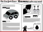 લોકો પબ્લિક ટ્રાન્સપોર્ટમાં મુસાફરી કરવા ન માગતા હોવાથી જૂની ગાડીઓની ખરીદદારી વધી, કાર લેતા પહેલા 6 બાબતોનું ધ્યાન રાખો|યુટિલિટી,Utility - Divya Bhaskar
