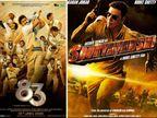 આગામી ત્રણ મહિનામાં આ ફિલ્મ્સ રિલીઝ થશે, '83' તથા 'સૂર્યવંશી'ની સાથે સાથે 'તાન્હાજી'-'વૉર' જેવી ફિલ્મ બીજીવાર જોઈ શકશો|બોલિવૂડ,Bollywood - Divya Bhaskar
