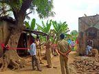 3થી 12 વર્ષના 4 સગા ભાઈ-બહેનની કુહાડીના ઘા મારી હત્યા; માતા-પિતા મજૂરી કરે છે, હાલ મધ્યપ્રદેશ ગયા છે|ઈન્ડિયા,National - Divya Bhaskar