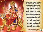 સૂર્યોદયથી સૂર્યાસ્ત સુધી આપણે ધર્મ-કર્મમાં મગ્ન રહેવું જોઇએ, કેમ કે, માતા-પિતા, જીવનસાથી, બાળક, મિત્ર દરેક ક્ષણે મદદ કરી શકતાં નથી. માત્ર ધર્મ જ દરેક ક્ષણે આપણી સાથે રહે છે ધર્મ,Dharm - Divya Bhaskar