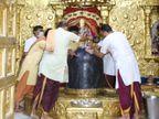 કેન્દ્રીય ગૃહમંત્રી અમિત શાહના જન્મ દિવસ નિમિત્તે સોમનાથ મહાદેવ મંદિરમાં આયુષ્ય મંત્ર જાપ અને વિશેષ પૂજા કરવામાં આવી|જુનાગઢ,Junagadh - Divya Bhaskar