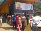 ગિરનાર ટેમ્પલ રોપવેમાં સફર કરવા યાત્રિકોની લાંબી લાઈન, ઉંમરને બદલે ઉંચાઈ પ્રમાણે ટિકિટ રખાઈ; ટિકિટની કિંમતને લઈને વિરોધ|જુનાગઢ,Junagadh - Divya Bhaskar