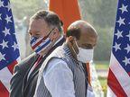 ભારત-અમેરિકા વચ્ચે ઐતિહાસિક 'બેકા' કરાર, ભારતની મિસાઈલને લક્ષ્ય અમેરિકા સુધી પહોંચાડશે ઈન્ડિયા,National - Divya Bhaskar