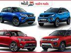 ફેસ્ટિવ સીઝનમાં સસ્તી ક્રોસઓવર અથવા SUV ખરીદવી હોય તો 7 પ્રીમિયમ ગાડી વિશે જાણો, ₹7 લાખ કરતાં પણ ઓછી કિંમતે મળશે|ઓટોમોબાઈલ,Automobile - Divya Bhaskar