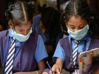 ખાનગી શાળા સંચાલકોની માફક સરકારે પણ RTEમાં વિદ્યાર્થી દીઠ અપાતી ગ્રાન્ટમાં 25% કાપીને શાળાઓને આપી|ગાંધીનગર,Gandhinagar - Divya Bhaskar