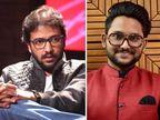 જાન સાનુના મરાઠી ભાષાના સ્ટેટમેન્ટ પર MNS પ્રેસિડેન્ટ અમેય ખોપકર બોલ્યા, 'જાણીજોઈને તે ક્લિપ રાખી જેથી મુદ્દો બને'|ટીવી,TV - Divya Bhaskar