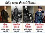 રૂઝવેલ્ટ 4 વખત રાષ્ટ્રપતિ બન્યા, ચૂંટણી જીત્યા વિના મુકદ્દરના સિકંદર બન્યા ફોર્ડ|વર્લ્ડ,International - Divya Bhaskar