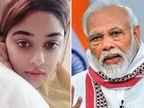 પાયલ ઘોષે ફરીવાર વડાપ્રધાન-ગૃહમંત્રીને અપીલ કરી, કહ્યું- ન્યાય માટે હજી પણ રાહ જોઈ રહી છું|બોલિવૂડ,Bollywood - Divya Bhaskar