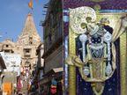 દિવાળીના તહેવારોમાં દ્વારકાધીશને વિશેષ શણગાર કરાશે, મંગળાઆરતી અને અન્નકુટ દર્શનનો સમય જાહેર, કોરોના ગાઈડલાઈનનું પાલન કરવું ફરજીયાત|જામનગર,Jamnagar - Divya Bhaskar