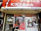 ICICI બેંકે યુવાનો માટે 'Mine' ઓફર લોન્ચ કરી, સરળતાથી ઘણી સુવિધા મળશે યુટિલિટી,Utility - Divya Bhaskar