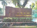 UPSCએ સિવિલ સર્વિસની મુખ્ય પરીક્ષાનું શિડ્યૂલ જાહેર કર્યું, આવતા વર્ષે 8થી 17 જાન્યુઆરી સુધી પરીક્ષા લેવાશે યુટિલિટી,Utility - Divya Bhaskar