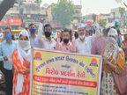 બદલી કે પ્રમોશનના નિયમો જાહેર ન થતાં HTAT આચાર્યોની રેલી અમદાવાદ,Ahmedabad - Divya Bhaskar