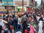 દિવાળી પૂર્વેના છેલ્લા રવિવારે બજારોમાં ભારે ભીડ, પોલીસ પણ સાબદી|વડોદરા,Vadodara - Divya Bhaskar