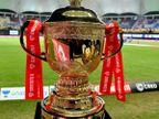 IPLની આગામી સીઝનમાં અમદાવાદ ટીમની એન્ટ્રી થાય તેવી સંભાવના; 14મી સીઝનમાં 8ના બદલે 9 ટીમ હશે|ક્રિકેટ,Cricket - Divya Bhaskar