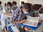 ગુજરાતમાં 23 નવેમ્બરથી સ્કૂલ ખૂલશે, ધોરણ 9થી 12ના વર્ગો કેન્દ્રની SOP પ્રમાણે શરૂ થશે, કોલેજીસમાં ફાઈનલ યરના ક્લાસ જ શરૂ કરાશે|અમદાવાદ,Ahmedabad - Divya Bhaskar