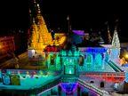 રોશનીથી ઝગમગી ઉઠ્યું સ્વામિનારાયણ સુવર્ણ શિખર મંદિર, આજે બપોરના 2:18થી રવિવાર 10:37 સુધી દિવાળી, નવું વર્ષ સોમવારે સવારના 7:07 સુધી જ|જુનાગઢ,Junagadh - Divya Bhaskar