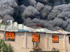 વલસાડના ધમડાચીમાં પ્લાસ્ટિકના દાણા બનાવતી કંપનીમાં ભયાવહ આગ ફાટી નીકળી, ફાયરબ્રિગેડ ઘટના સ્થળે|વલસાડ,Valsad - Divya Bhaskar