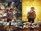 દિવાળીના અવસરે અક્ષય કુમારે નવી ફિલ્મ 'રામ સેતુ' અનાઉન્સ કરી, લખ્યું- આવનારી પેઢીને રામ સાથે જોડવાનો અમારો નાનો સંકલ્પ|બોલિવૂડ,Bollywood - Divya Bhaskar
