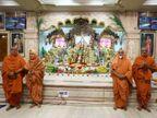 અમદાવાદમાં મેમનગર સ્વામિનારાયણ ગુરુકુલ ખાતે ઓનલાઇન ચોપડા પૂજન અને અન્નકૂટોત્સવ યોજાયા|અમદાવાદ,Ahmedabad - Divya Bhaskar