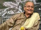 સૌમિત્ર ચેટર્જીના નિધન પર વડાપ્રધાન મોદીએ દુઃખ વ્યક્ત કર્યું, બોલિવૂડ સ્ટાર્સે શોક પ્રગટ કર્યો|બોલિવૂડ,Bollywood - Divya Bhaskar
