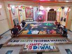 કોરોના વોરિયર્સને નવાજવા રમતવીરોએ 188 સ્ક્વેર ફૂટની વિશાળ અને સુંદર રંગોળી બનાવી|વડોદરા,Vadodara - Divya Bhaskar