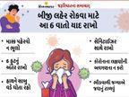 કોરોના કરતાં ભારતીયોને આવક માટે સૌથી વધારે ચિંતા છે, ઠંડીમાં બીજી લહેરનું જોખમ|યુટિલિટી,Utility - Divya Bhaskar