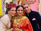 ભાઈના રિસેપ્શનમાં કંગનાએ લોકગીત પર ડાન્સ કર્યો, ભાઈબીજની શુભેચ્છા પાઠવી|બોલિવૂડ,Bollywood - Divya Bhaskar