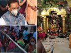 મુખ્યમંત્રી વિજય રૂપાણી નગરદેવી ભદ્રકાળીના મંદિરે દર્શને પહોંચ્યા, પત્ની સાથે માતાજીની આરતી ઉતારી, ભક્તોએસોશિયલ ડિસ્ટન્સ સાથે માતાજીના દર્શન કર્યા|અમદાવાદ,Ahmedabad - Divya Bhaskar