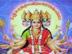 કારતક મહિનામાં ગાયત્રી મંત્રના જાપથી મન શાંત થાય છે, ધ્યાન કરવાથી માનસિક તણાવ દૂર થાય છે|ધર્મ,Dharm - Divya Bhaskar