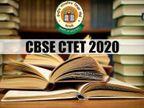એક્ઝામ સિટીમાં ફેરફાર કરવાની છેલ્લી તારીખ લંબાઈ, હવે 26 નવેમ્બર સુધી પરીક્ષા શહેર બદલી શકશે ઉમેદવારો; 31 જાન્યુઆરીએ 135 શહેરોમાં પરીક્ષા યોજાશે|યુટિલિટી,Utility - Divya Bhaskar