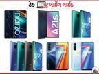 રિયલ મી7 અને પોકો M2 પ્રો સહિત 4 નવાં સ્માર્ટફોનની કિંમત ₹15,000 કરતાં પણ ઓછી, 64MP સુધીનો કેમેરા અને 6.67 ઇંચ સુધીની ડિસ્પ્લે મળશે|ગેજેટ,Gadgets - Divya Bhaskar