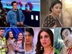 રૂપાલી ગાંગુલીનો શો 'અનુપમા' દર્શકોની પહેલી પસંદ બન્યો, 'તારક મહેતા..' ફરી ટોપ 5માં|ટીવી,TV - Divya Bhaskar