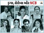 રિયા ચક્રવર્તીથી ભારતી સિંહઃ ડ્રગ્સ કેસમાં NCBની અડફેટે ચડેલાં સેલેબ્સ|એન્ટરટેઇનમેન્ટ,Entertainment - Divya Bhaskar