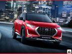 નિસાન મેગ્નાઇટ SUV 2 ડિસેમ્બરે લોન્ચ થશે, 360 ડિગ્રી કેમેરાથી સજ્જ આ કારની પ્રારંભિક કિંમત 5.50 લાખ રૂપિયા હશે|ઓટોમોબાઈલ,Automobile - Divya Bhaskar