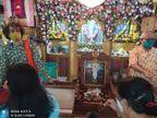રામ નામ મેં લીન હૈ દેખત સબમે રામ, તાકે પદ વંદન કરે જય જય જલારામ|બારડોલી,Bardoli - Divya Bhaskar