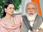 વાજિદ ખાનની પત્નીના સપોર્ટ કંગના, PMને પૂછ્યું- 'આપણે કેવી રીતે પારસીઓની રક્ષા કરી રહ્યાં છીએ?'|બોલિવૂડ,Bollywood - Divya Bhaskar