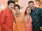 આદિત્ય નારાયણ તથા શ્વેતા અગ્રવાલના લગ્નની વિધિ શરૂ, સૌ પહેલા તિલક સેરેમની થઈ|ટીવી,TV - Divya Bhaskar