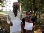 સુરતના કતારગામમાંથી શ્રમિક પરિવારની 17 વર્ષની દીકરીને મહુવાનો ફાયનાન્સર ઉઠાવી જતાં તપાસના આદેશ|સુરત,Surat - Divya Bhaskar