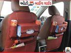 કારમાં સ્માર્ટફોન, ટેબલેટ, બોટલ સહિત અન્ય વસ્તુઓ આ કવરથી ઓર્ગેનાઈઝ કરો, પ્રારંભિક કિંમત 500 રૂપિયા|ઓટોમોબાઈલ,Automobile - Divya Bhaskar