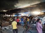 મંજુસર જીઆઈડીસીની ભક્તિ એલોય પ્રા. લિમિ. કંપનીના સ્ક્રેપ યાર્ડમાં આગ, નજીવી આગ હોવાના કારણે ફાયર ફાઈટરો પરત ફરી ગયા|સાવલી,Savli - Divya Bhaskar