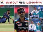 જડ્ડુને 20મી ઓવરમાં સ્ટાર્કનો બોલ માથે વાગ્યો, નવા નિયમ મુજબ તેના કન્કશન સબ્સ્ટિટયૂટ તરીકે ચહલ મેદાનમાં; કોચ લેન્ગરે ગ્રાઉન્ડ પર મેચ રેફરી બૂન સાથે કર્યો કકળાટ|ક્રિકેટ,Cricket - Divya Bhaskar