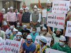 કૃષિ બિલ વિરોધ મુદ્દે 8મીએ બંધને સુરત ખેડૂત સમાજે પણ ટેકો આપ્યો|સુરત,Surat - Divya Bhaskar