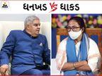 રાજ્યપાલ ધનખડ-સીએમ મમતા બેનર્જી ફરી આમને-સામને, જાણો અત્યારસુધી કઈ કઈ વાતોનો થયો છે વિવાદ|ઈન્ડિયા,National - Divya Bhaskar
