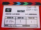 અમિતાભ બચ્ચન, અજય અને રકુલ સ્ટારર 'મેડે'નું હૈદરાબાદમાં શૂટિંગ શરૂ થયું, ફિલ્મ 29 એપ્રિલ 2022ના રોજ રિલીઝ થશે|બોલિવૂડ,Bollywood - Divya Bhaskar