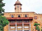 કોરોનાને કારણે યુનિવર્સિટીઓમાં પરીક્ષાઓ મોકુફ રાખવામાં આવતાં સરકારે જાહેર કરેલું એકેડેમિક કેલેન્ડર પણ ખોરવાશે ગાંધીનગર,Gandhinagar - Divya Bhaskar