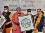 14 જાન્યુઆરીથી હરિદ્વારમાં મહાકુંભ, ગાયત્રી પરિવારનું નવું અભિયાન 'તમારા દ્વારે પહોંચ્યું હરિદ્વાર'|ધર્મ,Dharm - Divya Bhaskar