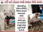 સંતાનથી સવાયા બની ડોક્ટરો કોરોનાના વૃદ્ધ દર્દીની સેવામાં ખડેપગે, પ્રેમથી જમાડવાથી લઈ પગ દબાવવા સુધીની હૂંફથી કોરોનામુક્ત કરવાનો જંગ|અમદાવાદ,Ahmedabad - Divya Bhaskar